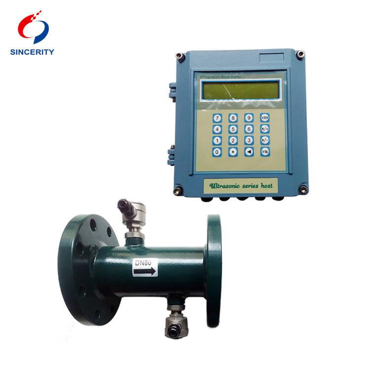 Sincerity high performance ultrasonic gas flow meter price for Metallurgy-2